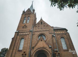 Крестовоздвиженский костел в Вилейке