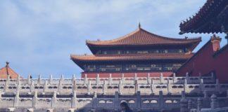Китай запретный город