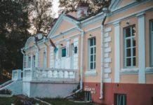 Яхимовщина