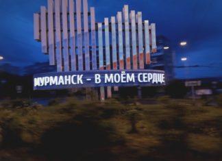 Бла бла кар Мурманск Апатиты сегодня
