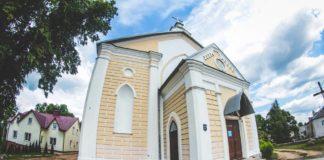 костел в Толочине