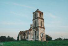 Руины - Троицкого храма 17 века в деревне Белая Церковь (Черея)