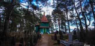 Саковщина церковь