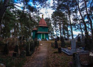 Деревянная церковь святого Ильи 1878 года в агрогородке Саковщина