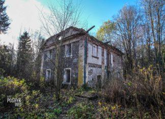 Заброшенная усадьба Хрептовичей в Вишнево Одровонж