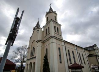 Костел святого Юрия в деревне Першаи