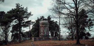 Кладбище Десятники
