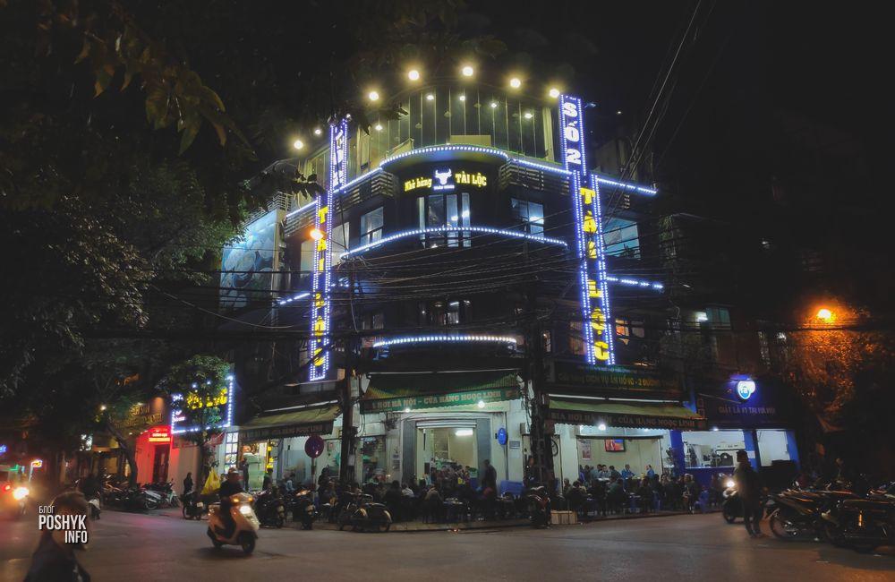 аэропорт вьетнама ханой