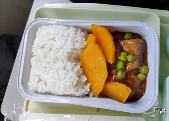 Vietnam airlines как кормят