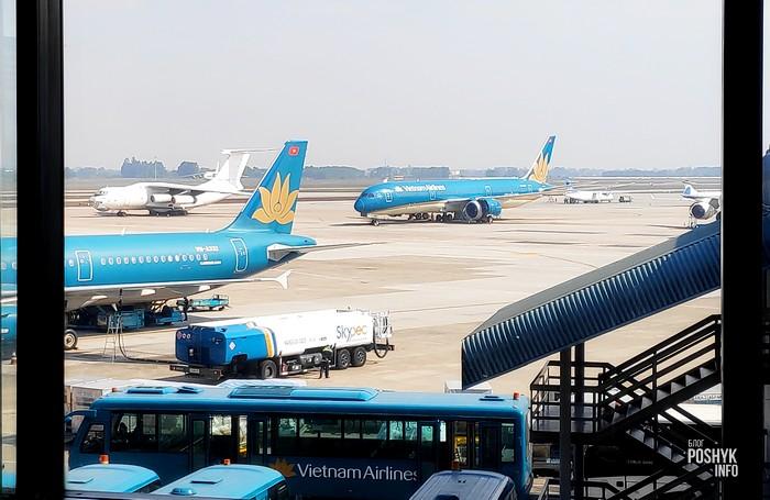 акции Vietnam airlines