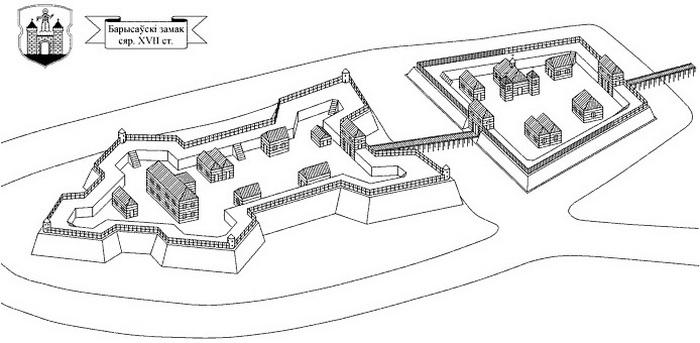 борисовский замок в 17 веке