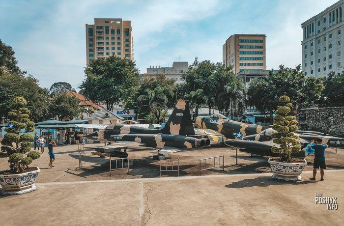 сайгон музей жертв войны