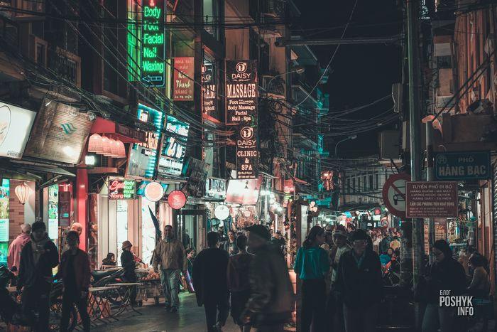 вьетнам достопримечтельности