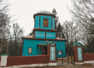церковь городок