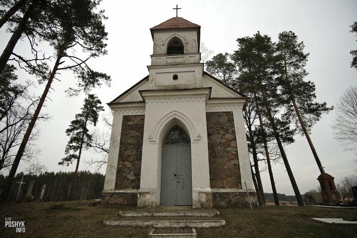 Усыпальница Жабровских и могила Винцента Дунина-Марцинкевича