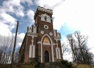 церковь райца
