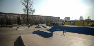 Скейтпарк в Борисове
