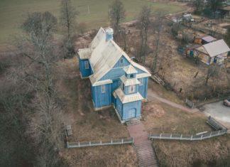 Церковь Валевка