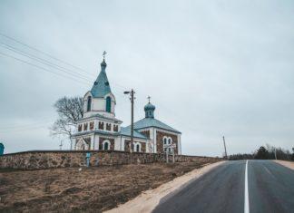 церковь Яршевичи