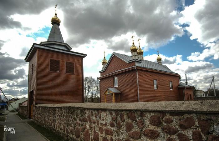 Церковь Трабы