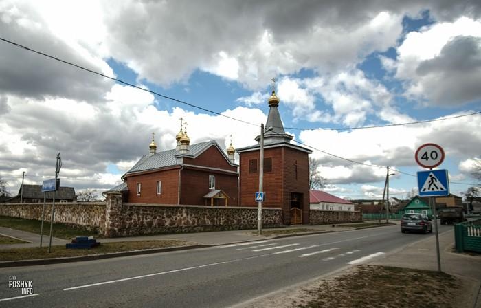 Церковь в агрогородке Трабы