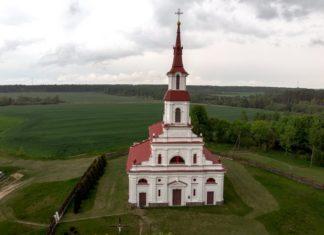 Петропавловский костел в деревне Медведичи в стиле эклектика