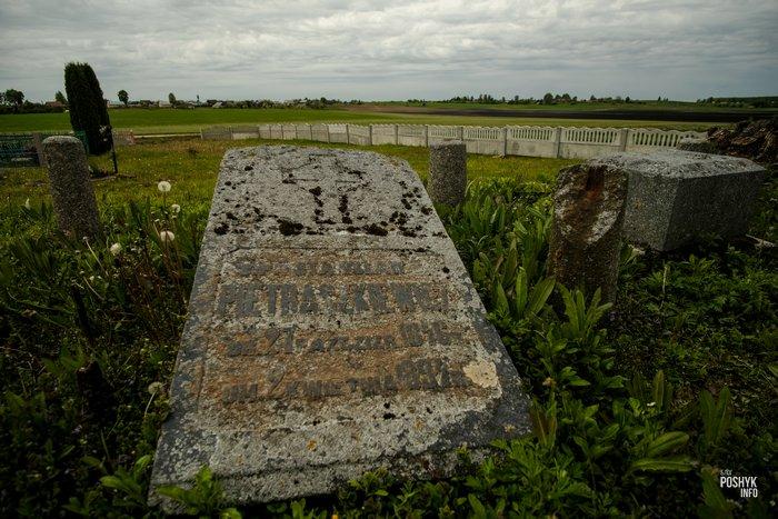 Кладбище Друцковщизна