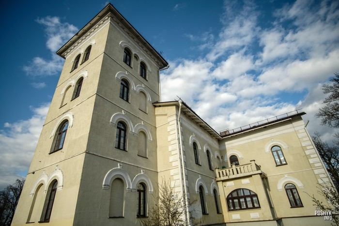 Усадьба в Тарново