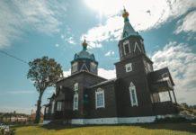 церковь в деревне Слободка