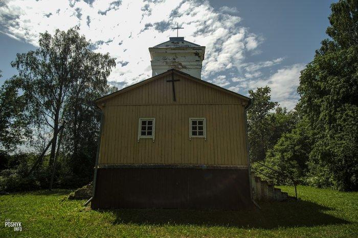 Деревня Куль Часовня