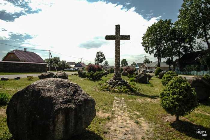 Парк камней в Рубежевичах