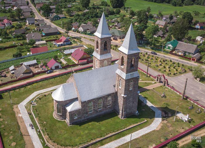 Костел святого Иосифа Рубежевичи