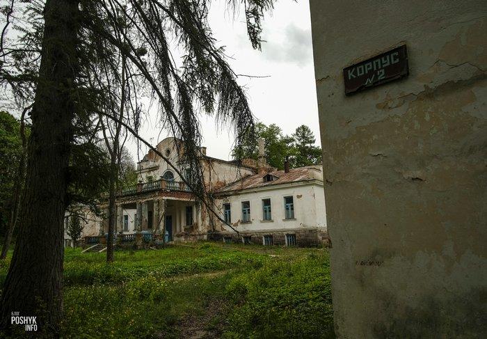 Бывший санаторий Совейки