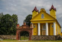 костел в Данюшево