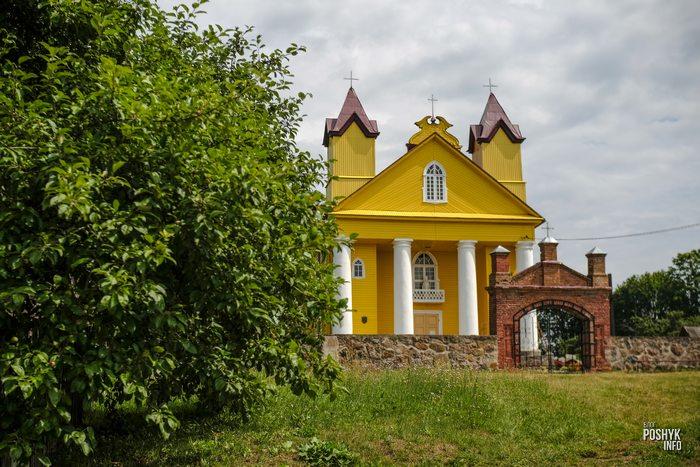 Интересные места Беларуси Данюшево