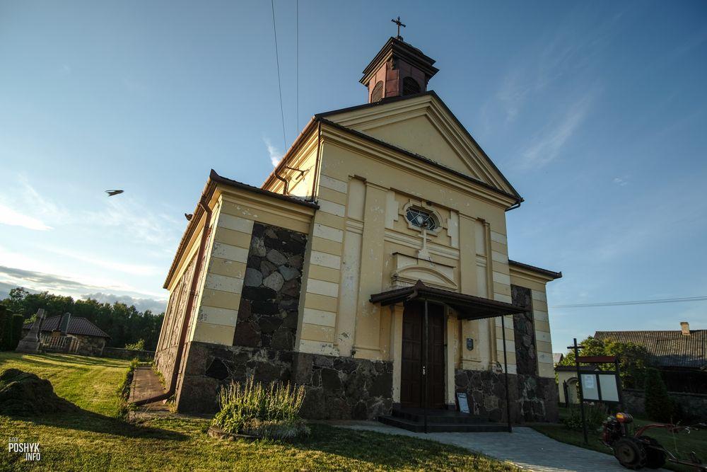 костел в Константиново