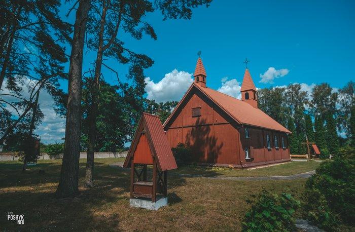 Костел Минойты