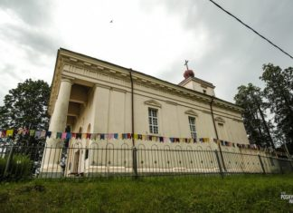 костел Святого Тадеуша