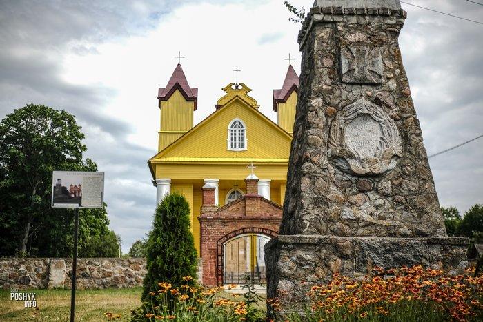 Памятник первой Мировой войны Донюшево