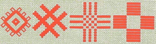 Символы Беларуси вышивка