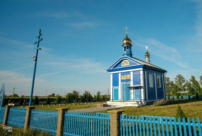 Церковь в Пацевичах