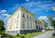 Дворец Щучин