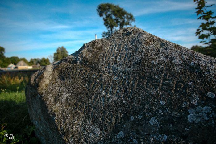 Надгробный камень немецкому солдату