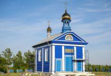Церковь в Пацевичах Рождества Пресвятой Богородицы