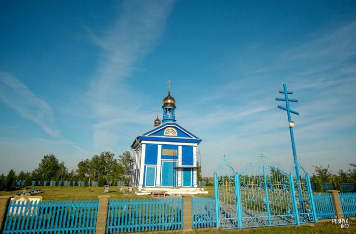 Церковь в деревни Пацевичи