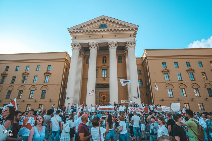 митинг в Минске 16 августа