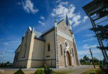 Костел Святых Петра и Павла Рожанка