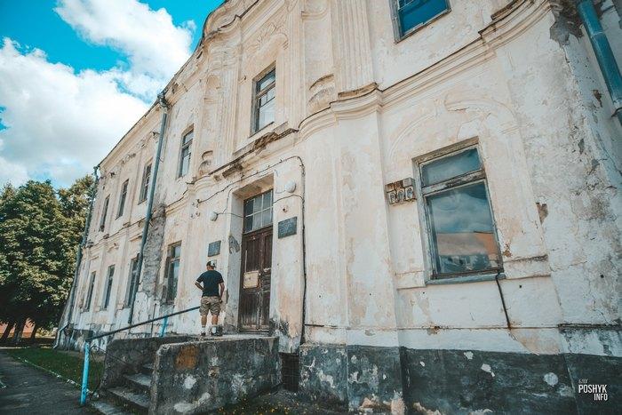 Дятловский дворец фото
