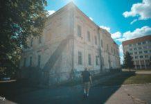 Дятловский дворец Радзивиллов