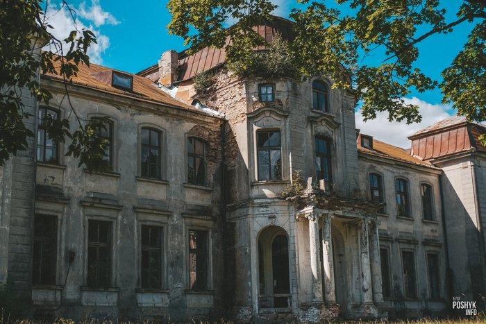 Поселок Желудок